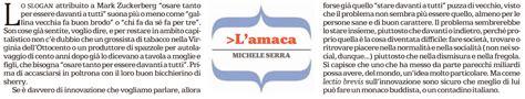 Amaca Repubblica by Amaca Serra Repubblica 28 Images Michele Serra Un Filo
