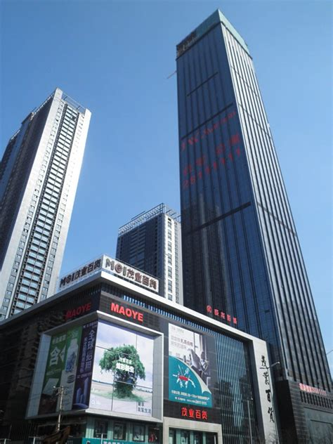 moi center tower  shenyang china photo gallery