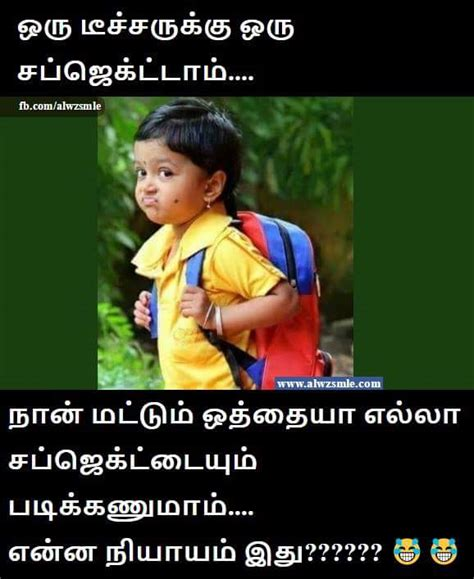 whatsapp wallpaper tamil whatsapp funny images in tamil 2017 matatarantula