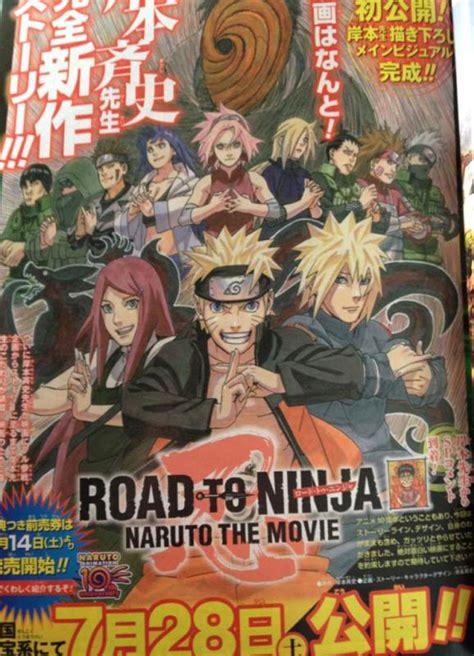 film naruto road to ninja vostfr naruto film 6 road to ninja critique