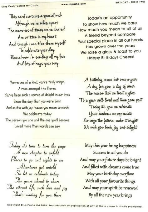 Free Verses For Handmade Cards - 1000 ideas about birthday card messages on