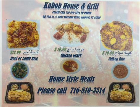 kabob house kabob house offers home style middle eastern favorites the buffalo news