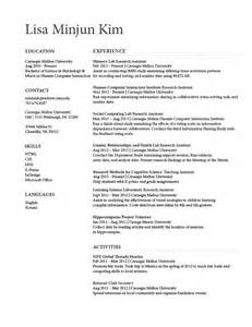 what should my resume name be resume ideas