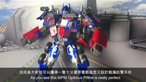 Kaos Tranformer Optimus Prime 02 hasbro transformers mpm04 optimus prime review fix the vehicle mode