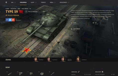 nowy layout strony nowy layout oficjalnej strony