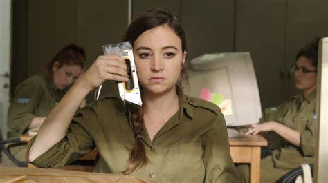 film romance militaire 10 great jewish films bfi