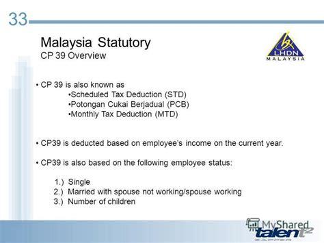 Std Deduction Malaysia | std deduction malaysia philippine income tax law