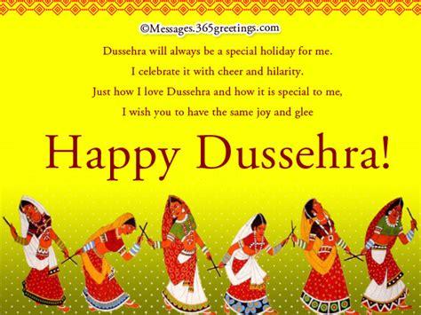 dussehra wishes dussehra messages 365greetings com