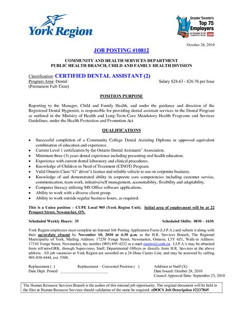 Job Posting Template Lisamaurodesign Posting Template Docs