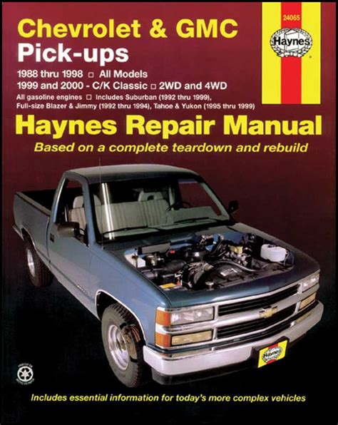 book repair manual 1998 chevrolet 1500 engine control 1988 1998 all makes all models parts l775 1988 00 truck chevrolet gmc truck haynes manual