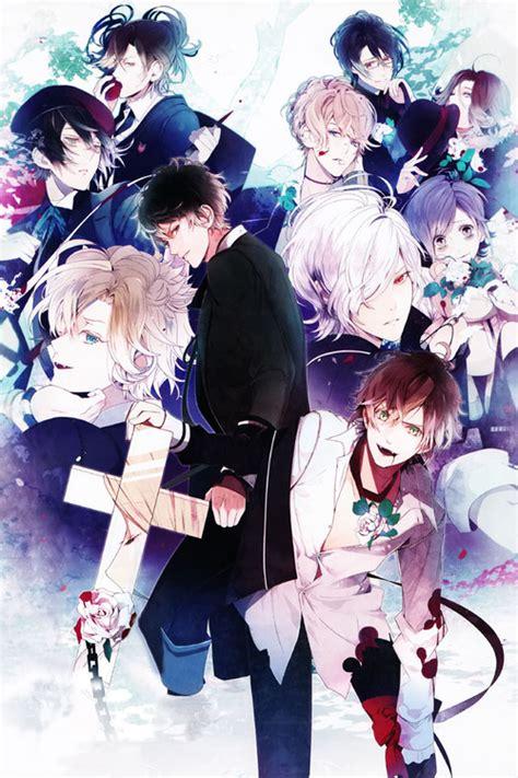 wallpaper anime diabolik lovers image