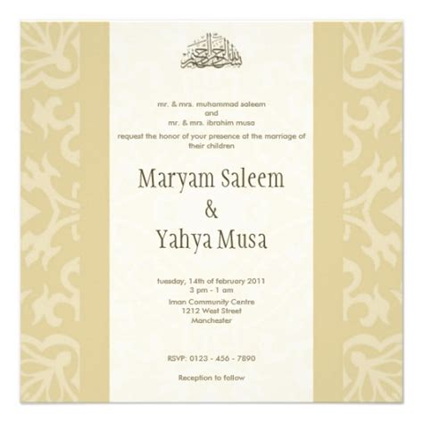 muslim wedding invitation templates islamic wedding cards islamic wedding card templates