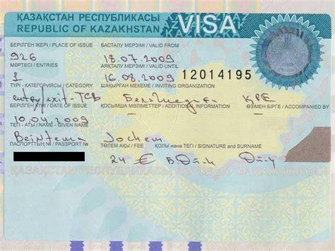 Visa Support Letter Kazakhstan invitation letter kazakhstan visa choice image