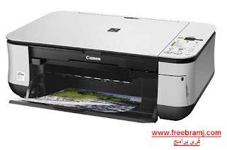 resetter mp250 canon resetter for canon تعريف طابعة canon pixma mp250 printer
