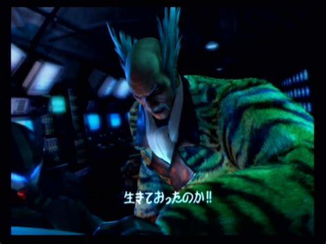 Emuparadise Tekken 4 | tekken 4 usa iso