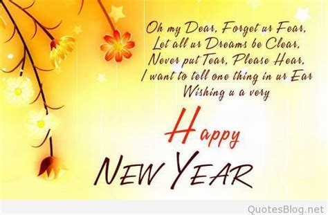 happy  year hindi sms messages  wishes
