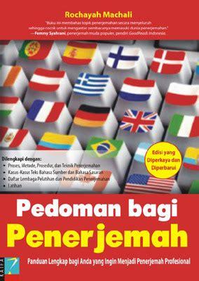 Buku Pedoman Lengkap Profesional Sdm Indonesia pedoman bagi penerjemah panduan lengkap bagi anda yang