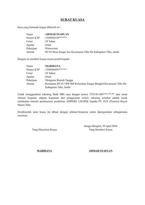 Contoh Surat Ahli Waris Untuk Bank Kupon Advisor