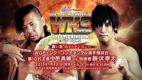 Kota Ibushi Vs Shinsuke Nakamura | wrestle kingdom 9 shinsuke nakamura vs kota ibushi pwp