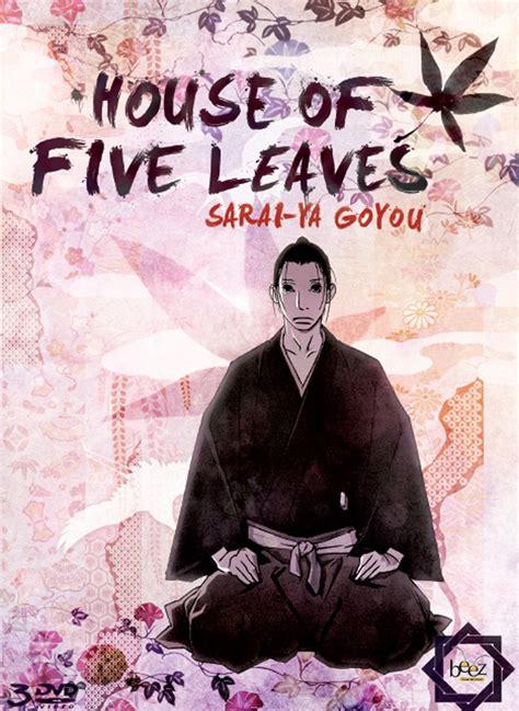 house of five leaves house of five leaves film rezensionen de