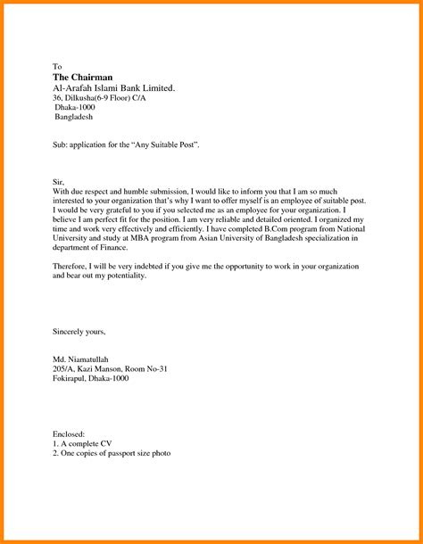 Employment Application Cover Letter Sle by 13 How To Write An Open Application Letter Nanny Resumed