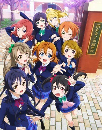1 Animeland Tv by Live School Idol Project