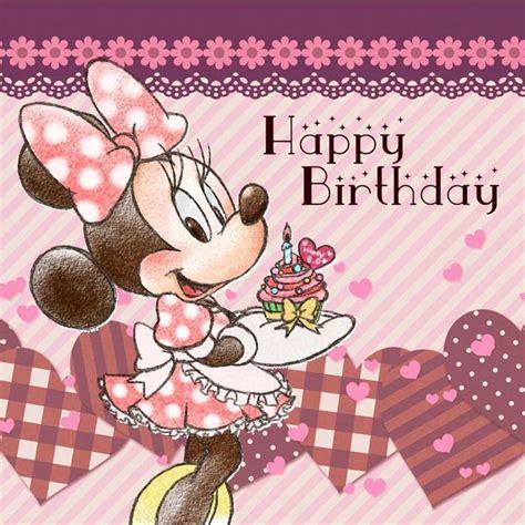 Banner Hbd Minnie Pita happy birthday minnie mouse happy birthday greetings lechezz birthdays mice