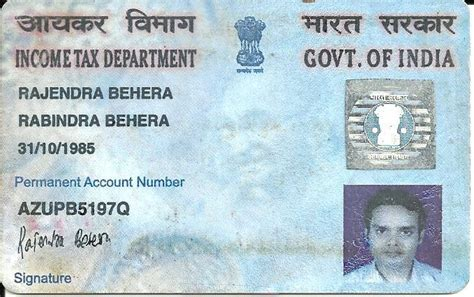 pan card pan card my page raj on rediff pages