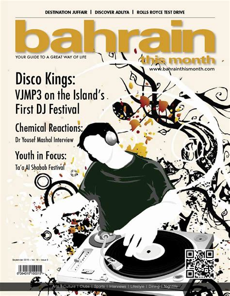 issuu bahrain this month january 2015 by red house bahrain this month september 2015 by red house marketing