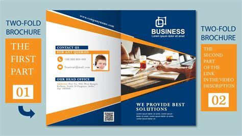 illustrator tutorial tri fold brochure design youtube illustrator tutorial two fold business brochure template