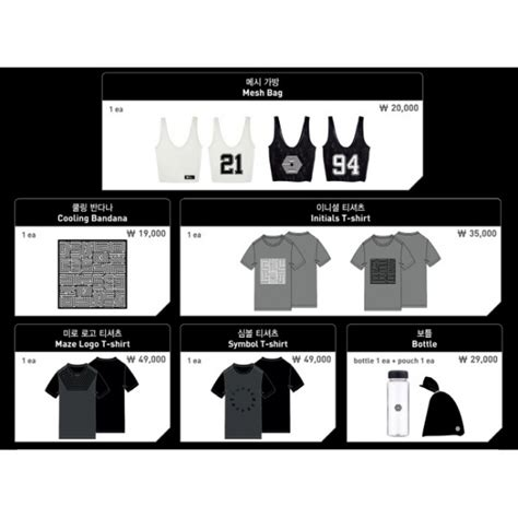 exo goods exo from exo planet goods gasoo kpop galore
