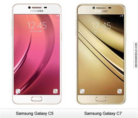 Hp Samsung V Di Malaysia Samsung Galaxy C5 Dan C7 Spesifikasi Dan Harga Di Malaysia