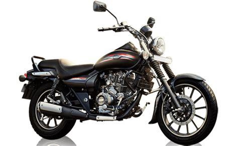 bajaj avenger 220 price bajaj avenger 220 price india specifications