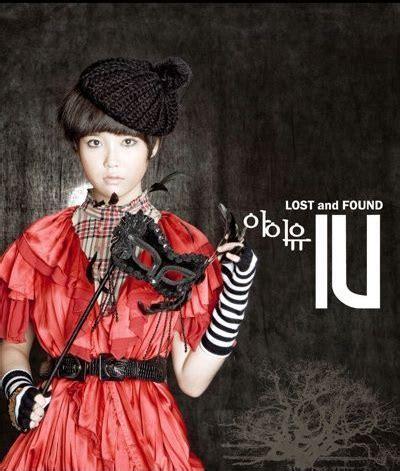 Iu Mini Album Vol 2 Iu Im 專輯名稱 lost and found