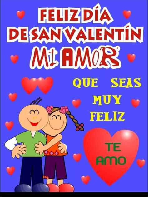 imagenes feliz dia de san valentin te amo tarjetas de te amo para san valentin