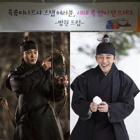 yoo ah in shows yoo ah in shows his love for the staff of quot six flying