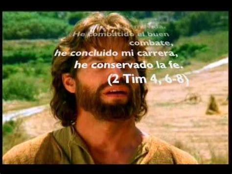 san pablo apostol de los gentiles youtube predicaciones de pablo de tarso ateismo para cristianos