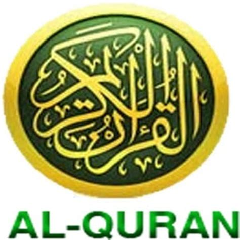 al quran apk app al quran mobile apk for windows phone android and apps