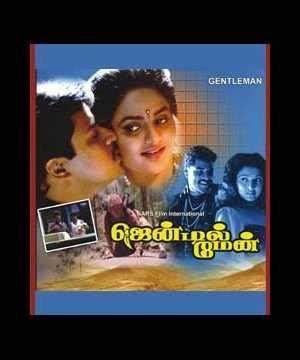 film india gentleman buy gentleman dvd online
