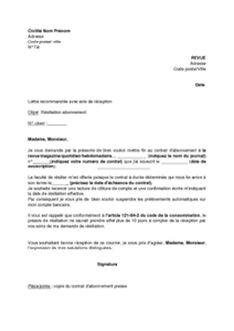 Resiliation Journal Lettre Type Exemple Gratuit De Lettre R 233 Siliation Un Abonnement Presse 224 233 Ch 233 Ance Refus Tacite Reconduction