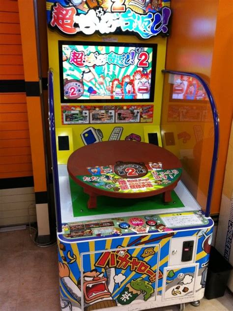 Bros Mini Hk Yellow 30 best japanse arcades images on arcade