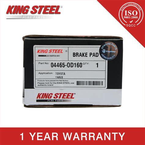Brake Pad Yaris brake pads for toyota yaris ncp15 04465 0d160 201308