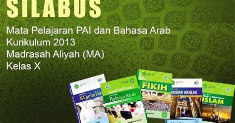 Pai Sejarah Kebudayaan Islam Untuk Ma Kelas X Kurikulum 2013 silabus ski ma k13 revisi 2017 rpp kurikulum 2013 sma revisi 2017