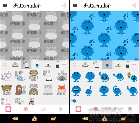 patternator android patternator 1 2 重灌狂人