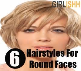 hairstyles for with fuller faces best short hairstyles for fuller faces search results