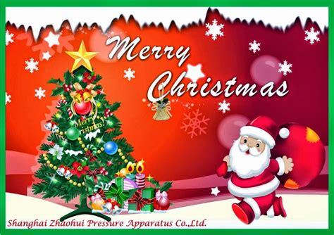 Kartu Ucapan Natal Tahun Baru Ulang Tahun Gift Card 3d Murah koleksi dp bbm merry 2017 terbaru jurugan info