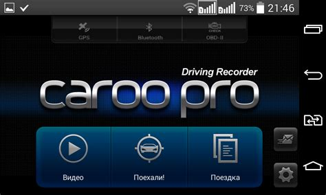 caroo pro apk caroo pro dashcam weekend hd