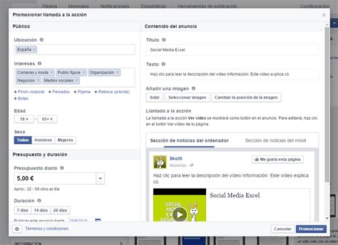 cabecera facebook video c 243 mo a 241 adir una llamada a acci 243 n en cabecera de facebook