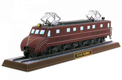 Cannon Papercraft - canon papercraft jnr class ef55 electric locomotive free