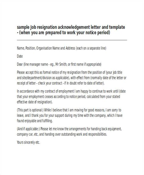 Acknowledgement Employment Letter 41 Acknowledgement Letter Exles Sles